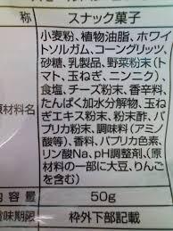 f:id:yuzuki-shimizu:20190401211213j:plain