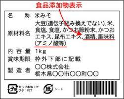 f:id:yuzuki-shimizu:20190401211508j:plain