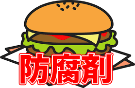 f:id:yuzuki-shimizu:20190402105156p:plain