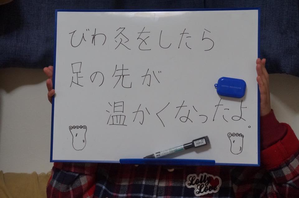 f:id:yuzuki-shimizu:20190528120451j:plain