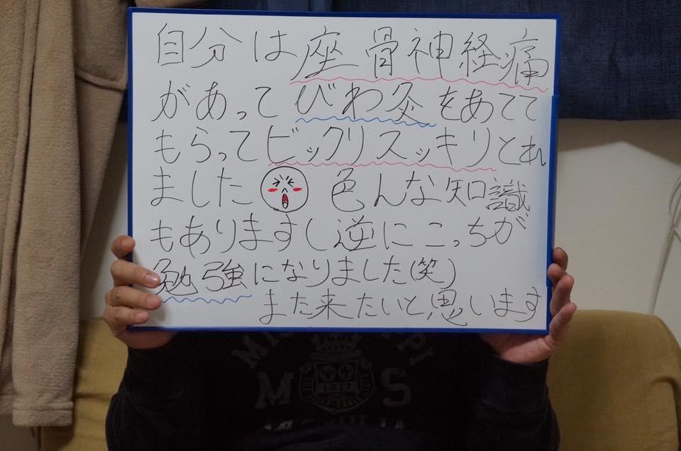 f:id:yuzuki-shimizu:20190528120702j:plain