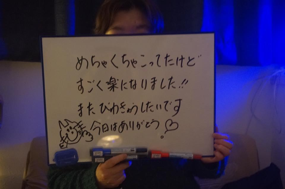 f:id:yuzuki-shimizu:20190528120842j:plain