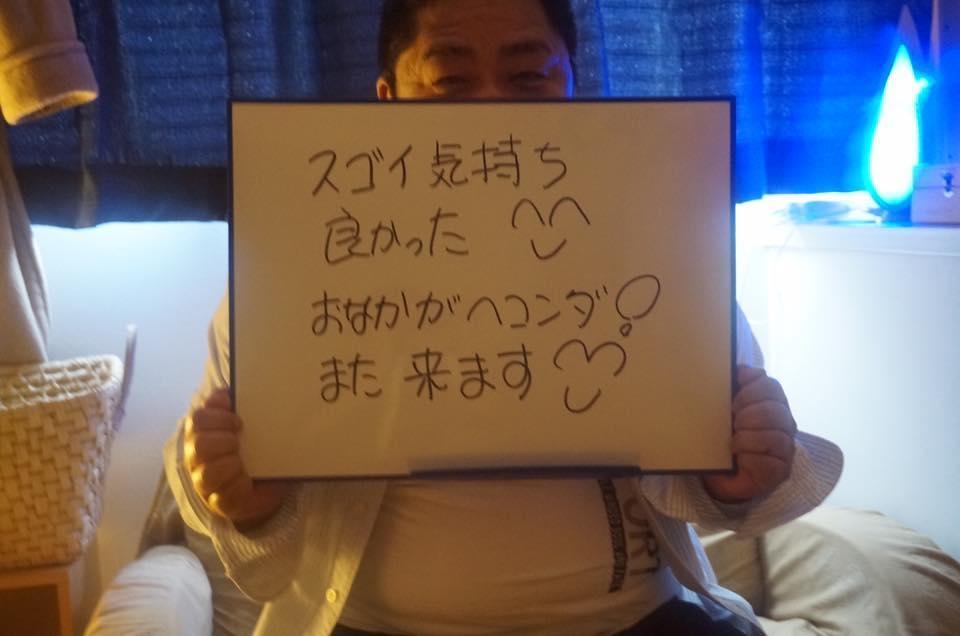 f:id:yuzuki-shimizu:20190528121022j:plain