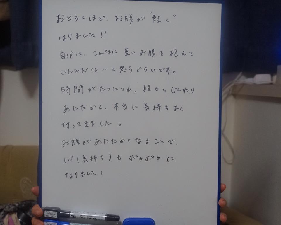f:id:yuzuki-shimizu:20190528121202j:plain