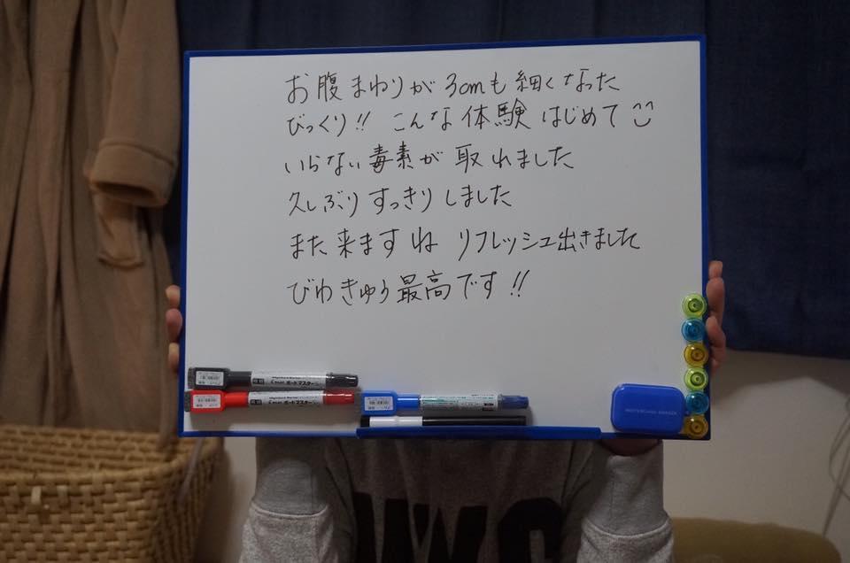 f:id:yuzuki-shimizu:20190528121507j:plain