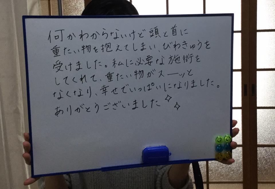 f:id:yuzuki-shimizu:20190528122130j:plain