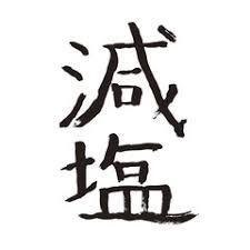 f:id:yuzuki-shimizu:20190629113317j:plain