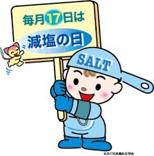 f:id:yuzuki-shimizu:20190726094812p:plain