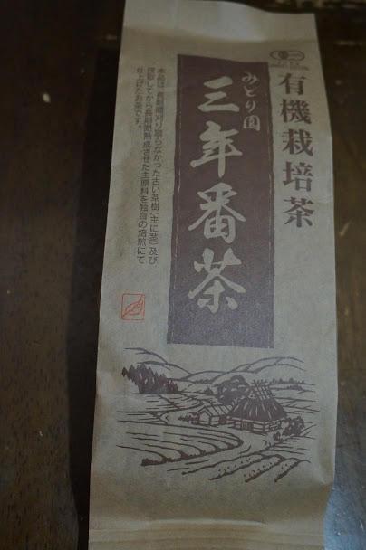 f:id:yuzuki-shimizu:20191011212045j:plain