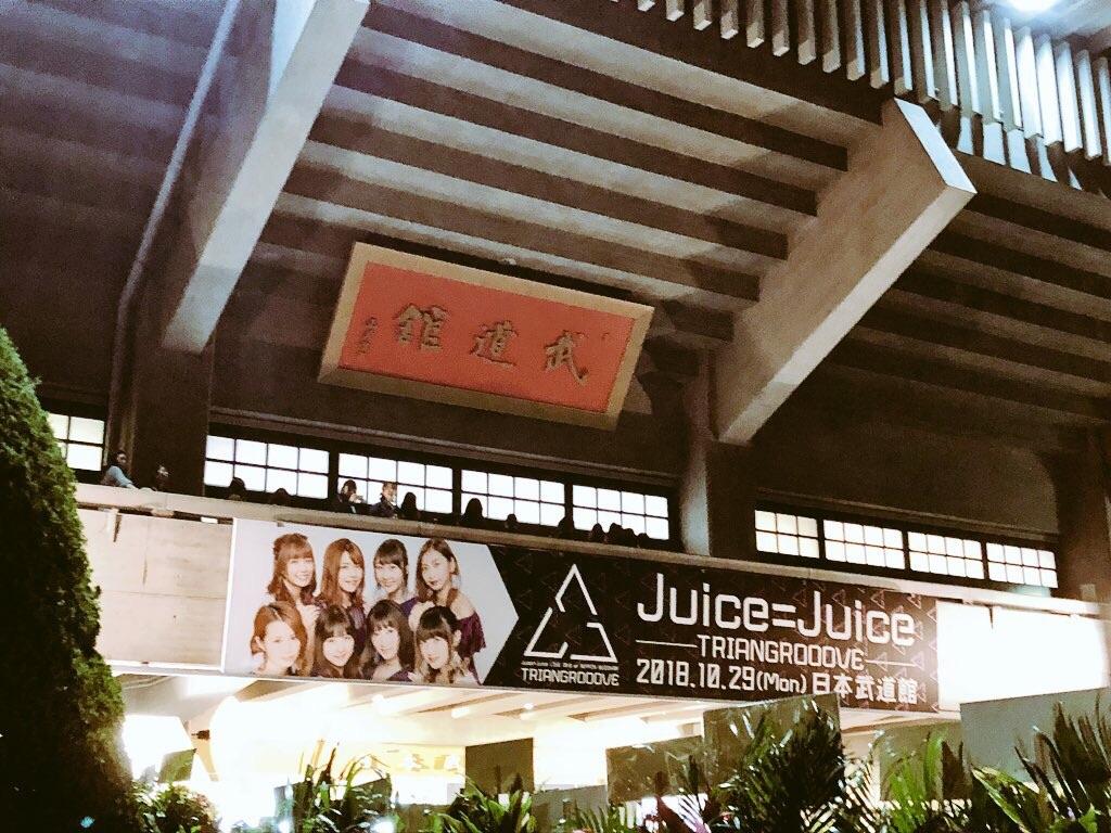 f:id:yuzuki0822:20181029222647j:image