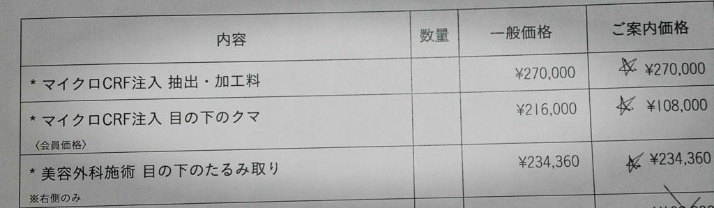 f:id:yuzuki1224:20170312234509j:plain