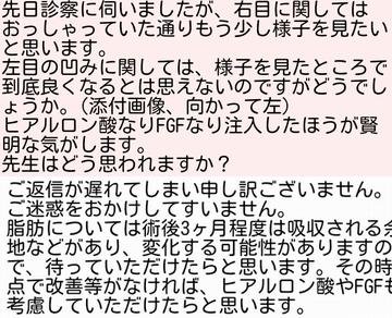 f:id:yuzuki1224:20170329000750p:plain