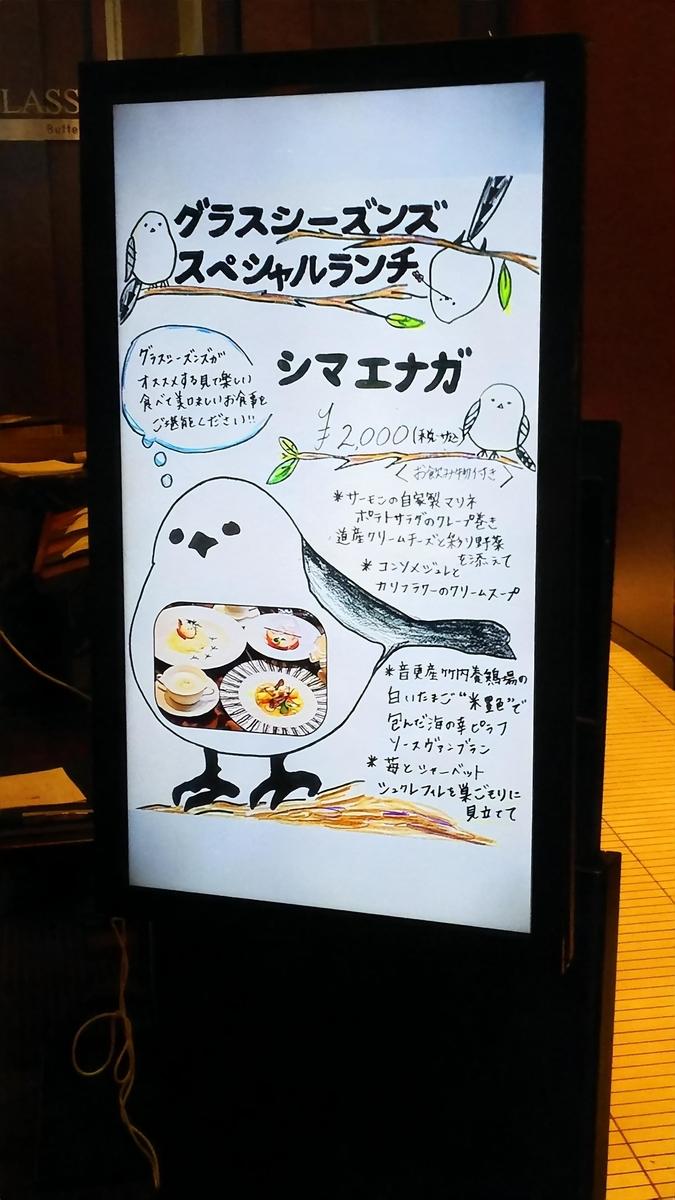 f:id:yuzuki193887:20210224154249j:plain