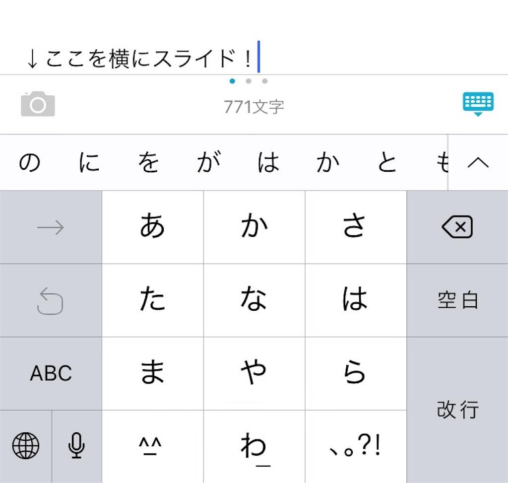 f:id:yuzukichi-web:20170111215545j:image