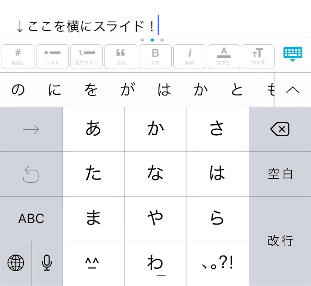 f:id:yuzukichi-web:20170111215552j:image