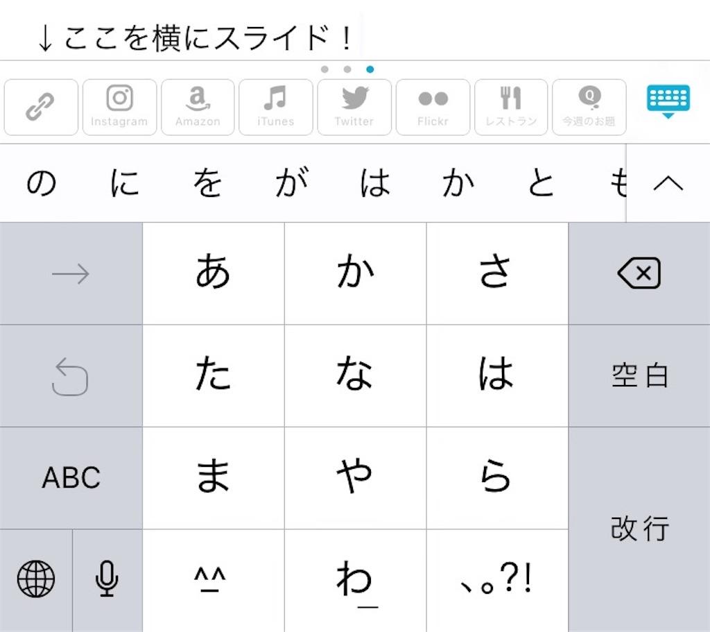 f:id:yuzukichi-web:20170111215556j:image