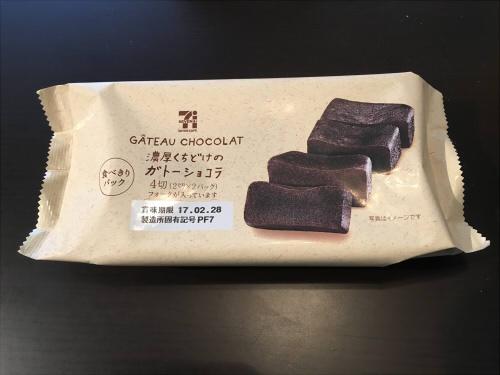 f:id:yuzukichi-web:20170115221546j:plain