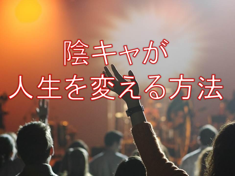f:id:yuzukiiiiiiii:20170904201642j:plain