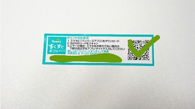 f:id:yuzukimusyamusya:20181111211012j:image