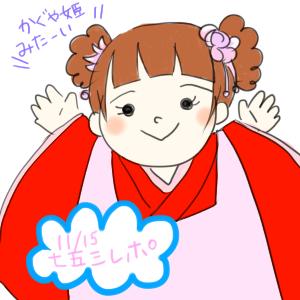 f:id:yuzukimusyamusya:20181119231817p:plain
