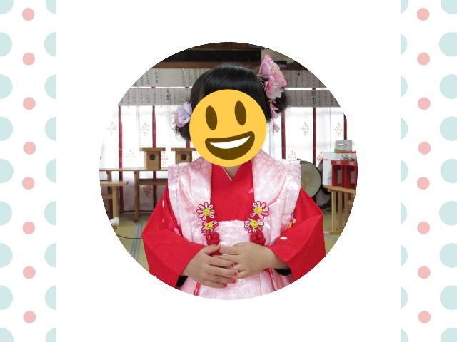 f:id:yuzukimusyamusya:20181120002810j:image