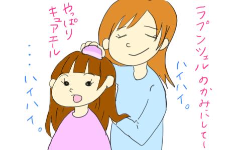 f:id:yuzukimusyamusya:20181120164902p:plain