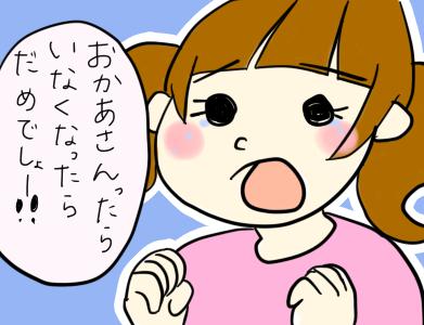 f:id:yuzukimusyamusya:20181125210350p:plain