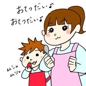 f:id:yuzukimusyamusya:20181206221705p:plain