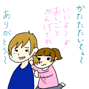 f:id:yuzukimusyamusya:20181208154231p:plain