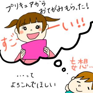 f:id:yuzukimusyamusya:20181210231409p:plain