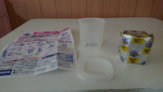 f:id:yuzukimusyamusya:20181216003649j:image