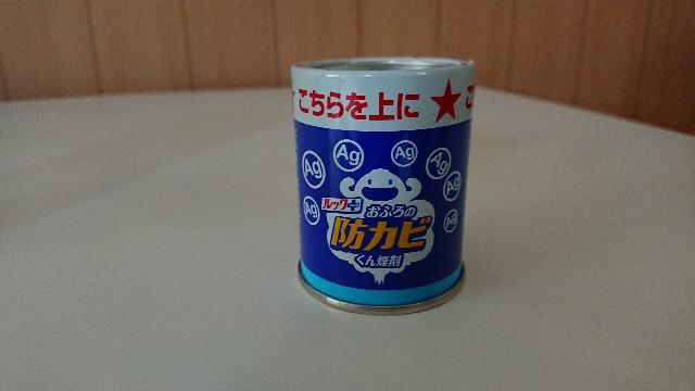 f:id:yuzukimusyamusya:20181216003740j:image
