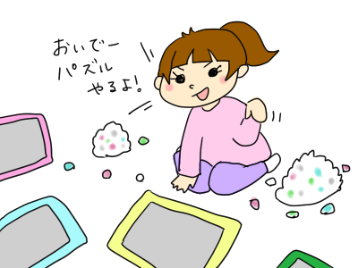f:id:yuzukimusyamusya:20181216150437p:plain
