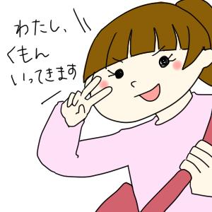 f:id:yuzukimusyamusya:20181216231355p:plain