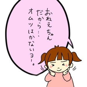 f:id:yuzukimusyamusya:20181220002608p:plain