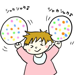f:id:yuzukimusyamusya:20181223223332p:plain