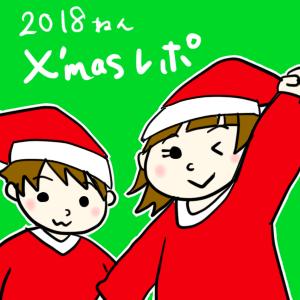 f:id:yuzukimusyamusya:20181226010005p:plain