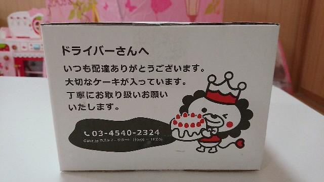 f:id:yuzukimusyamusya:20181227001956j:image