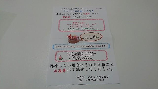 f:id:yuzukimusyamusya:20181227002020j:image