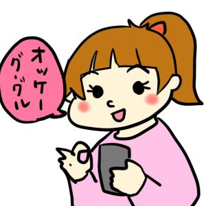 f:id:yuzukimusyamusya:20190128214841p:plain