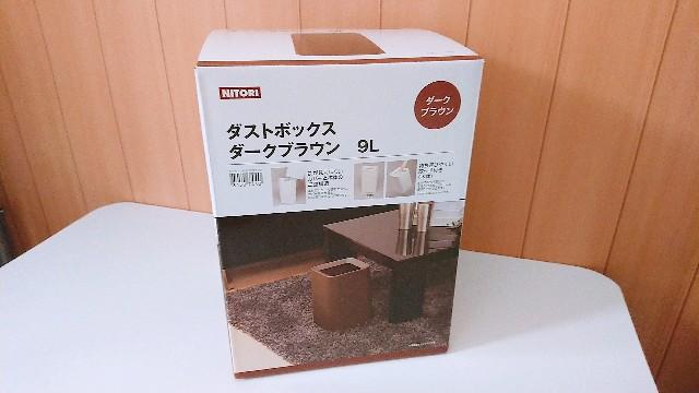 f:id:yuzukimusyamusya:20190129151931j:image
