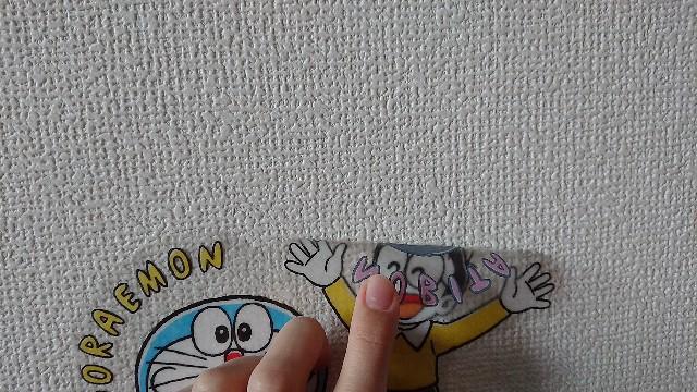 f:id:yuzukimusyamusya:20190223160444j:image