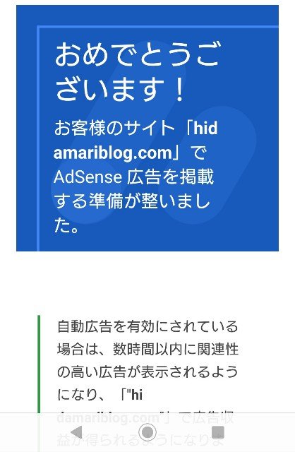 f:id:yuzukimusyamusya:20190405160913j:image