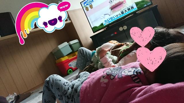 f:id:yuzukimusyamusya:20190412000711j:image
