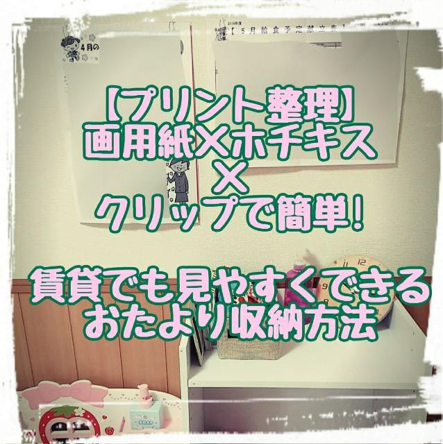 f:id:yuzukimusyamusya:20190509020518j:image