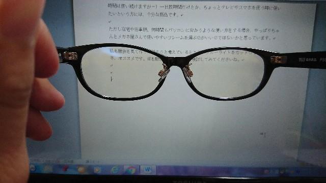 f:id:yuzukimusyamusya:20190522121728j:image