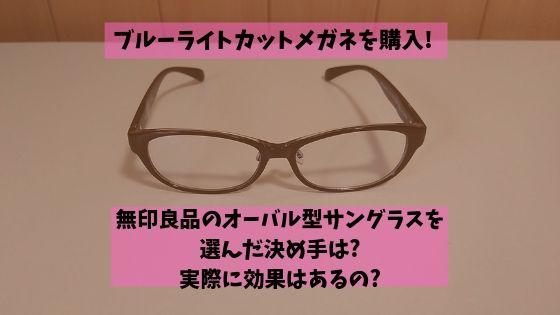 f:id:yuzukimusyamusya:20190522123204j:plain