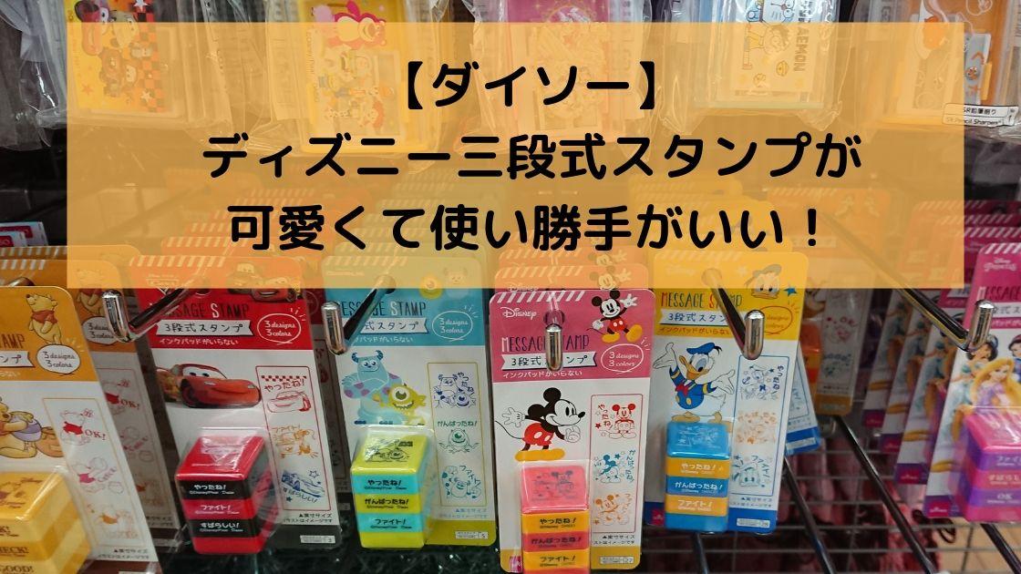 f:id:yuzukimusyamusya:20190702160548j:plain