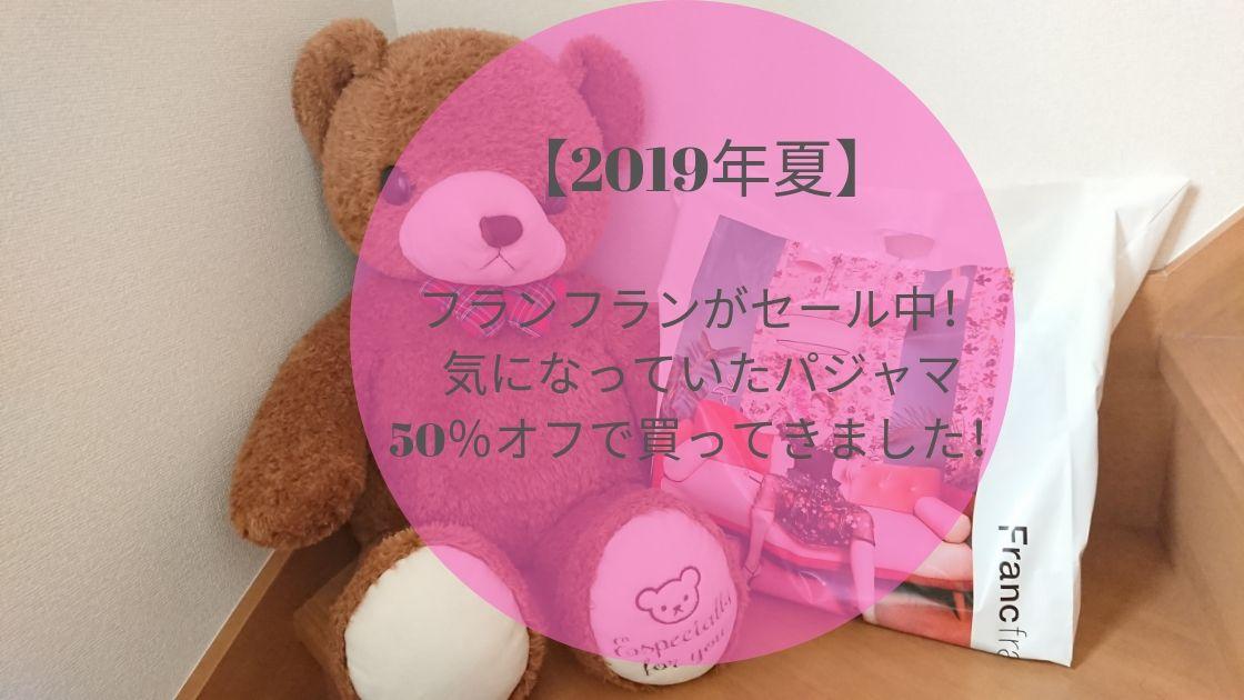 f:id:yuzukimusyamusya:20190711161222j:plain