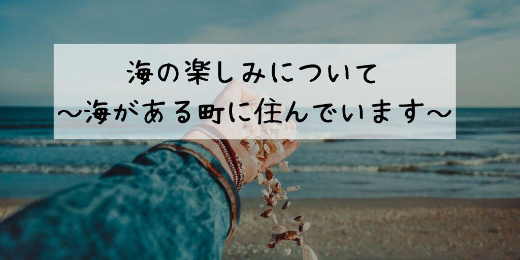 f:id:yuzukimusyamusya:20190714161718j:plain